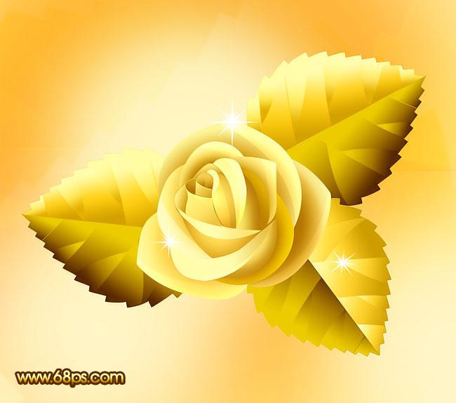 Photoshop打造一只漂亮的金色玫瑰 入门与实例 基础教学
