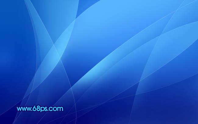 photoshop制作简单梦幻的蓝色光束壁纸 入门与实例 基础教学